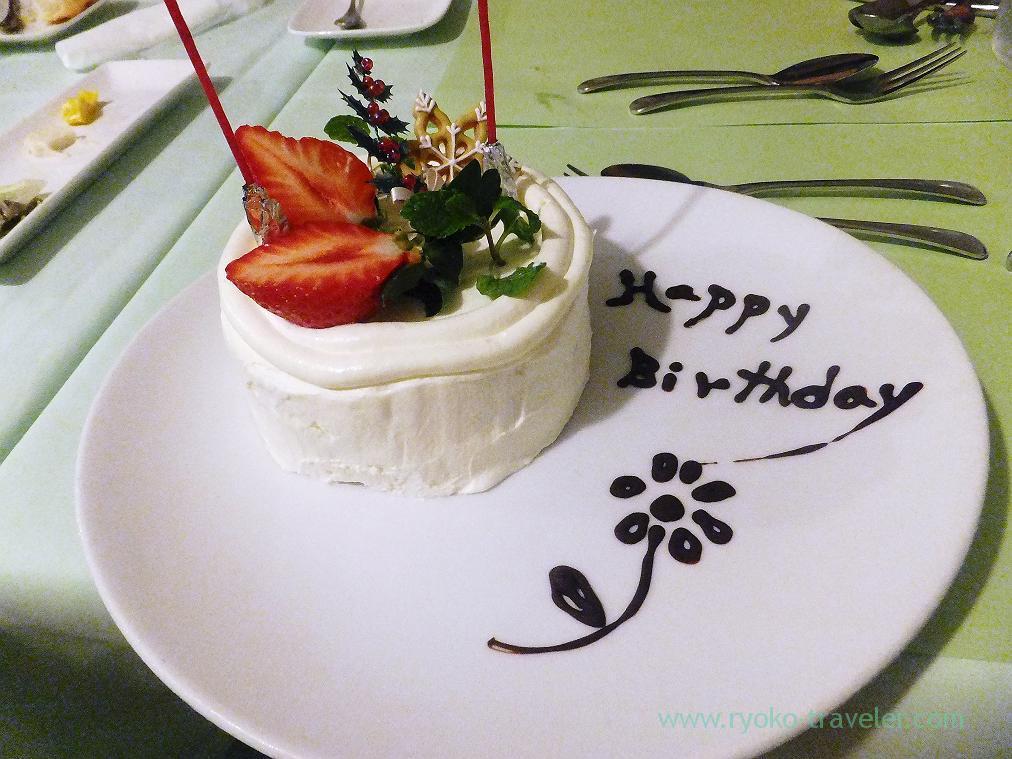 Birthday cake, Persil (Ginza)