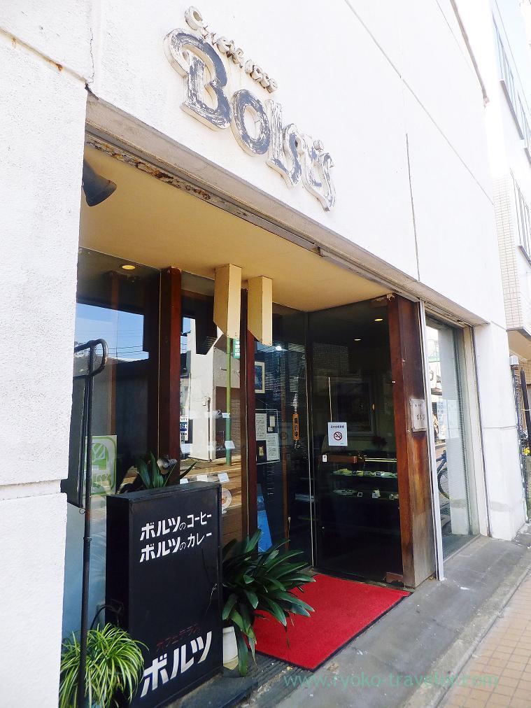 Appearance, Bolt's Keisei-Okubo branch (Keisei-Okubo)
