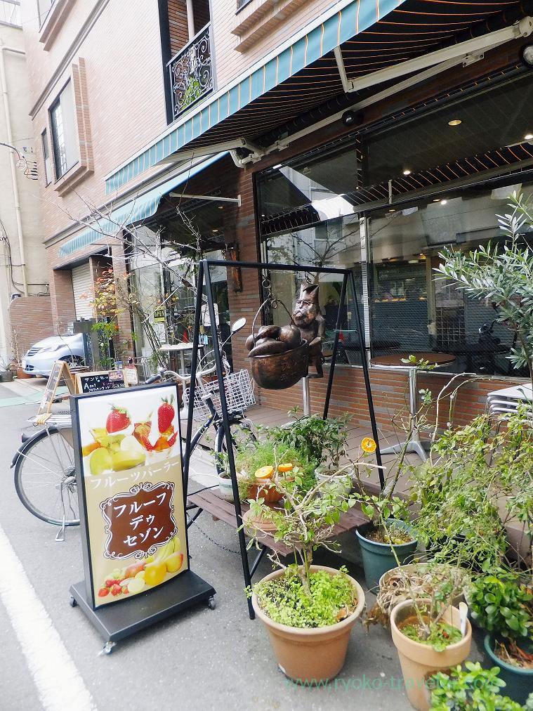 Appearance, Fruit de saison (Suehirocho)