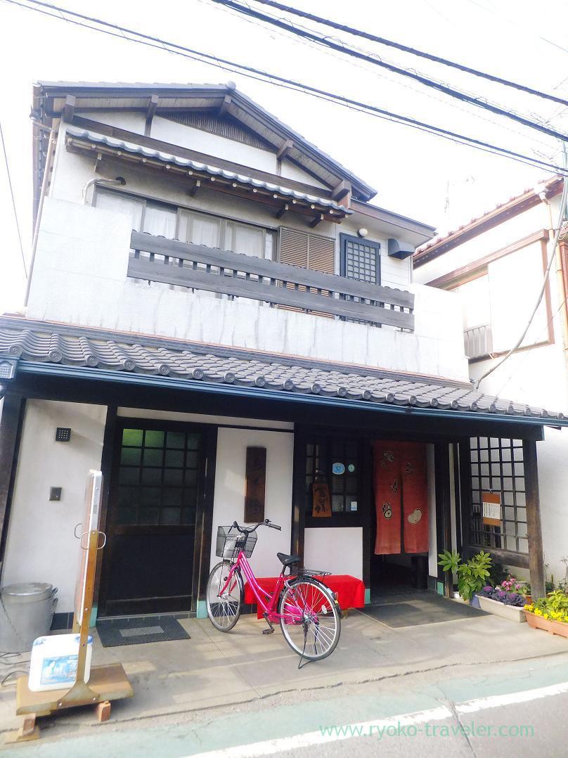 Appearance, Otafuku (Kamagaya-Daibutsu)