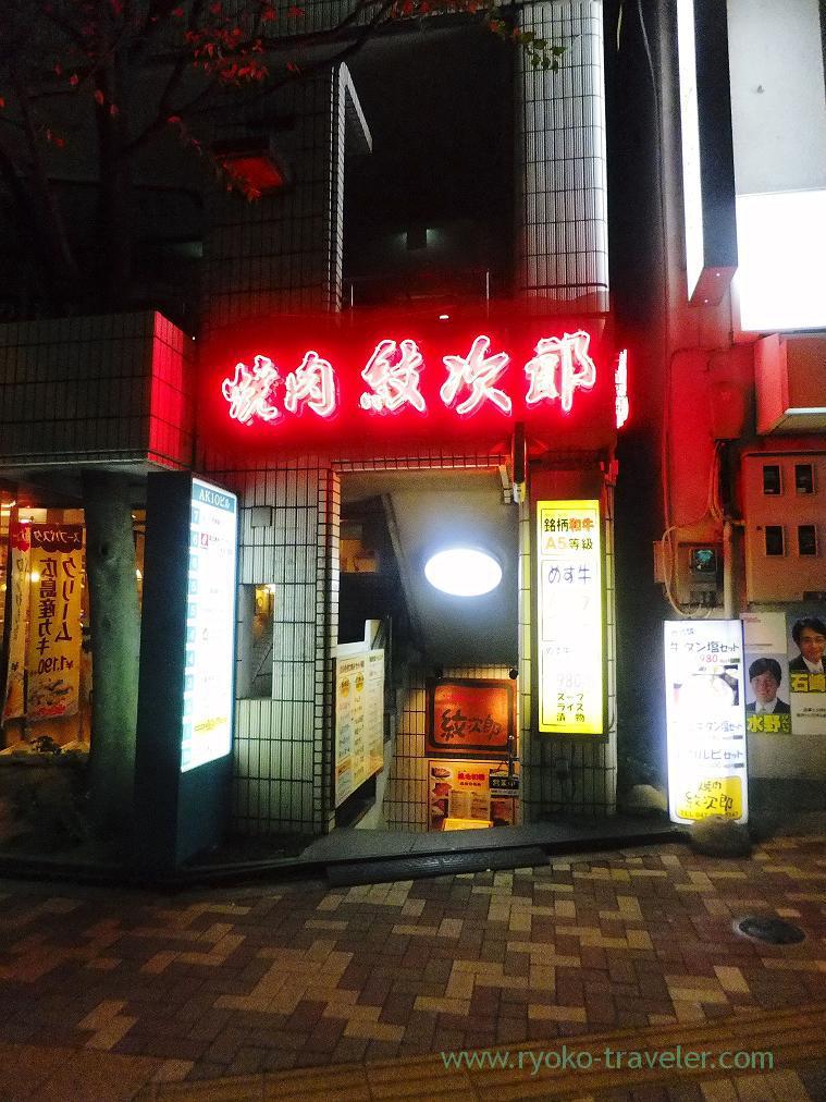 Appearance, Yakiniku Monjiro (Ichikawa)
