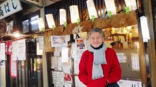 Tsukiji Market : Today's Yonehana (米花)