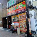Tsukishima : New Indian foods restaurant is ope (グラス月島店)