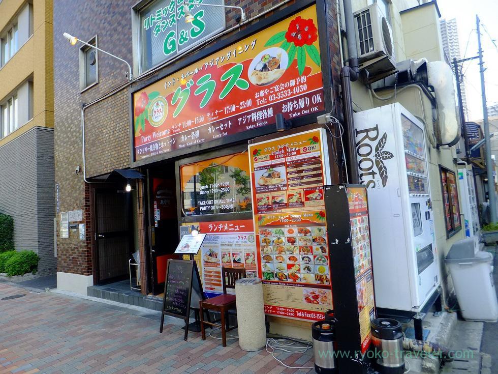 Apperance, Grass Tsukishima branch (Tsukishima)