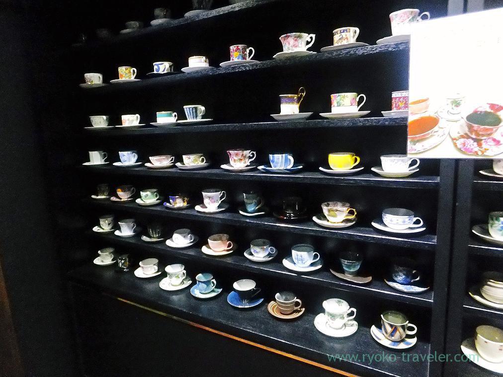 Cups, Midori-no-hoshi (Yatsu)