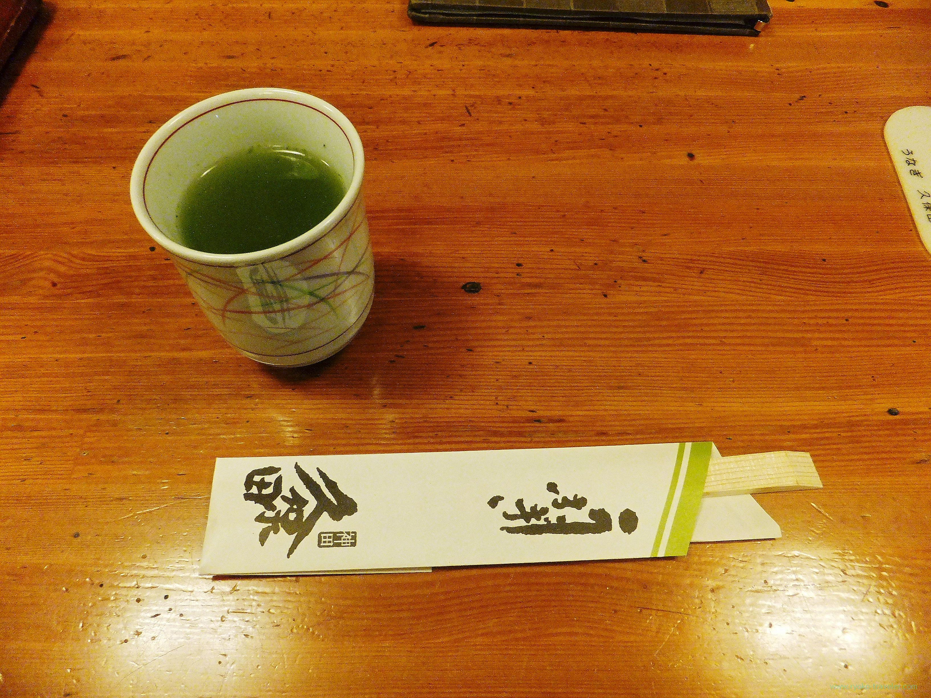 Green tea and chopsticks, Kubota (Suehirocho)