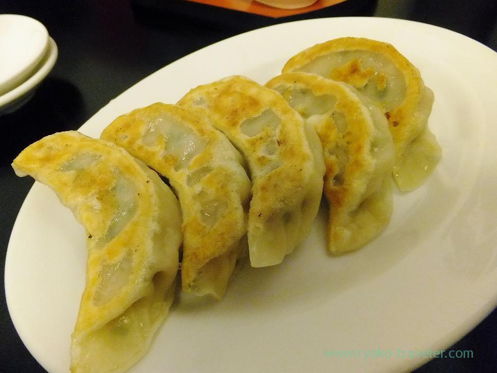 Gyoza, Chengdu-style dandan noodle (Minoridai)