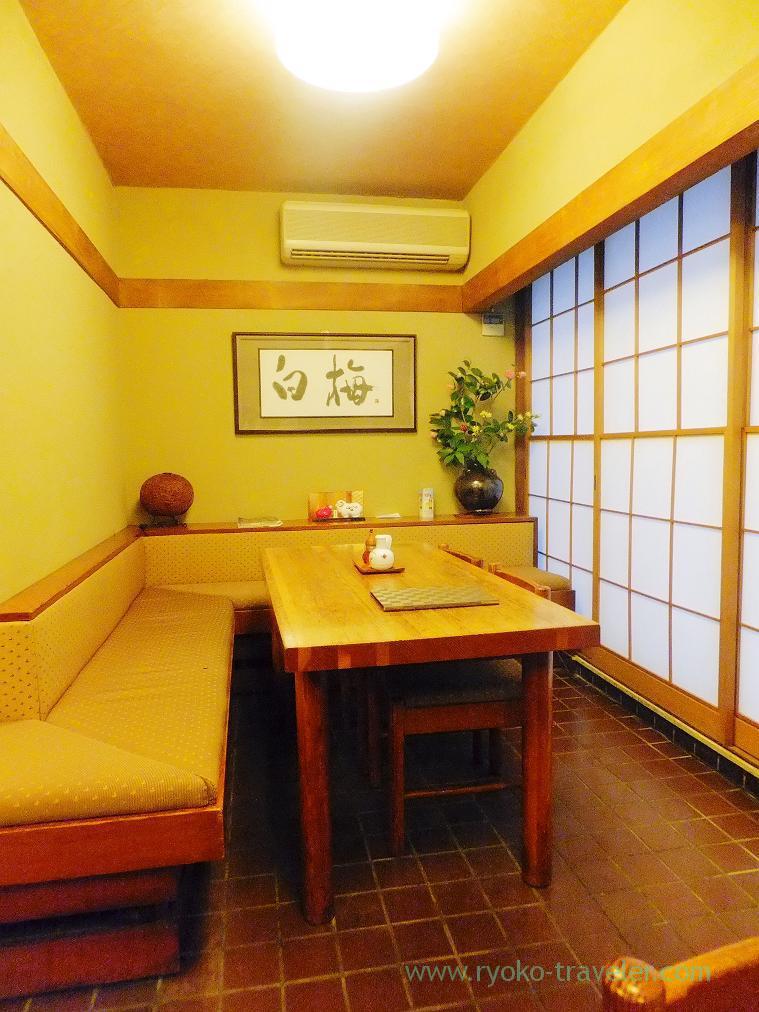 Interior, Kubota (Suehirocho)