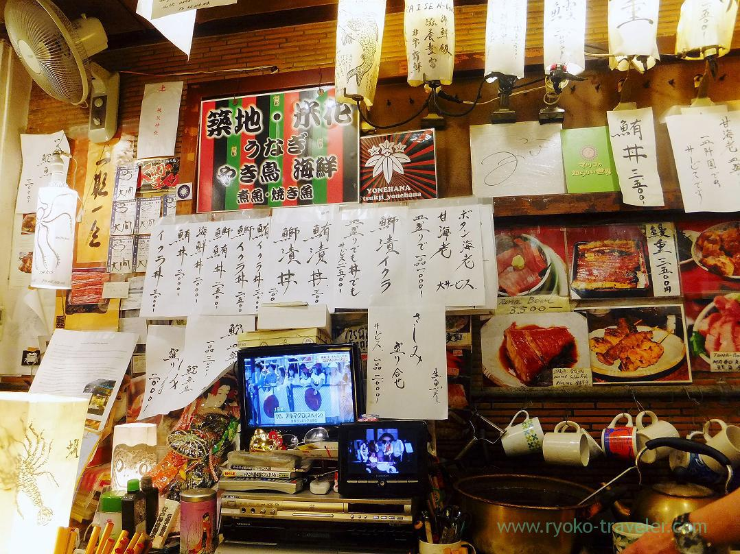 Menu increase, Yonehana (Tsukiji Market)