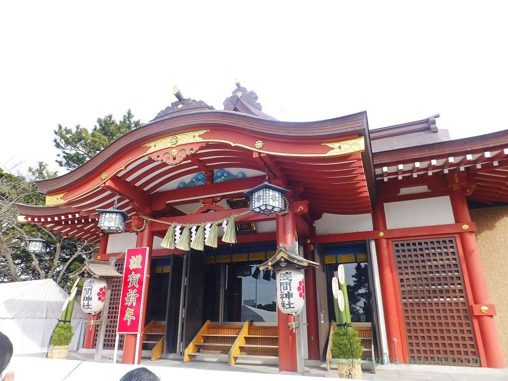 Worship hall, Inage Sengen Jinja shrine (Inage)
