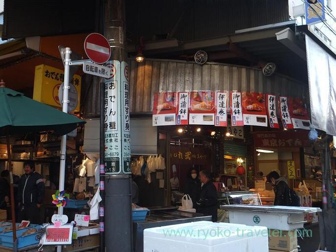 Kibun, Tsukiji Outer market (Tsukiji)