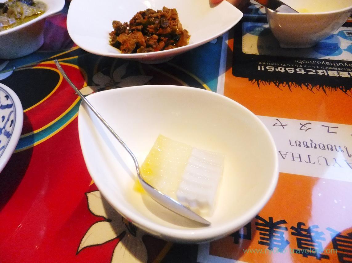 Dessert, Ayutthaya (Funabashi)