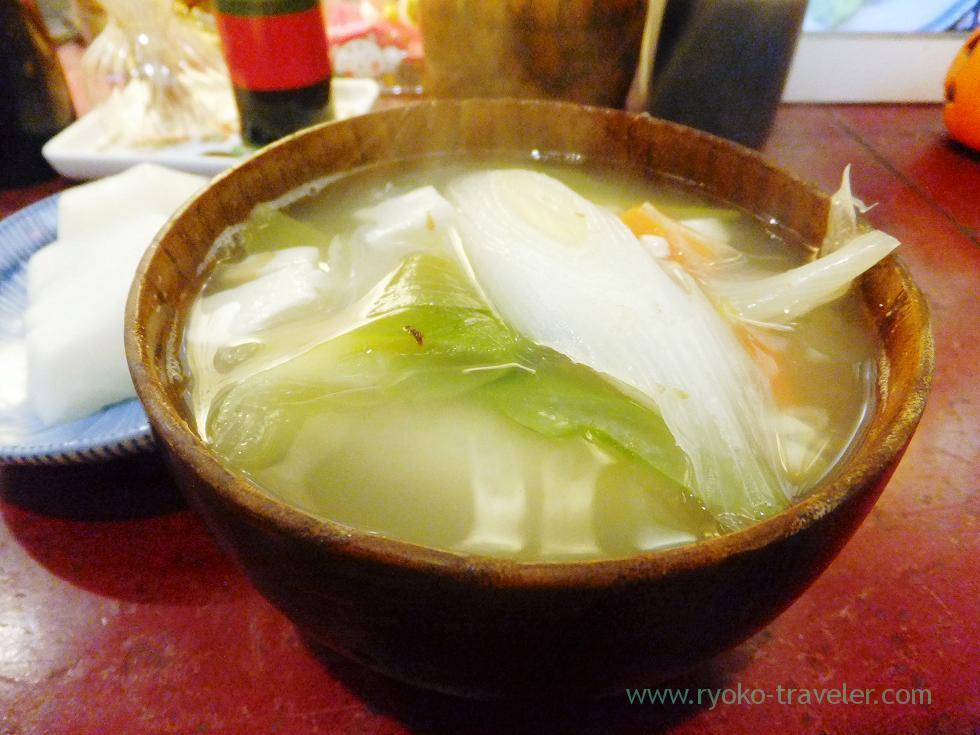 Vegetable soup, Yonehana (Tsukiji Market)
