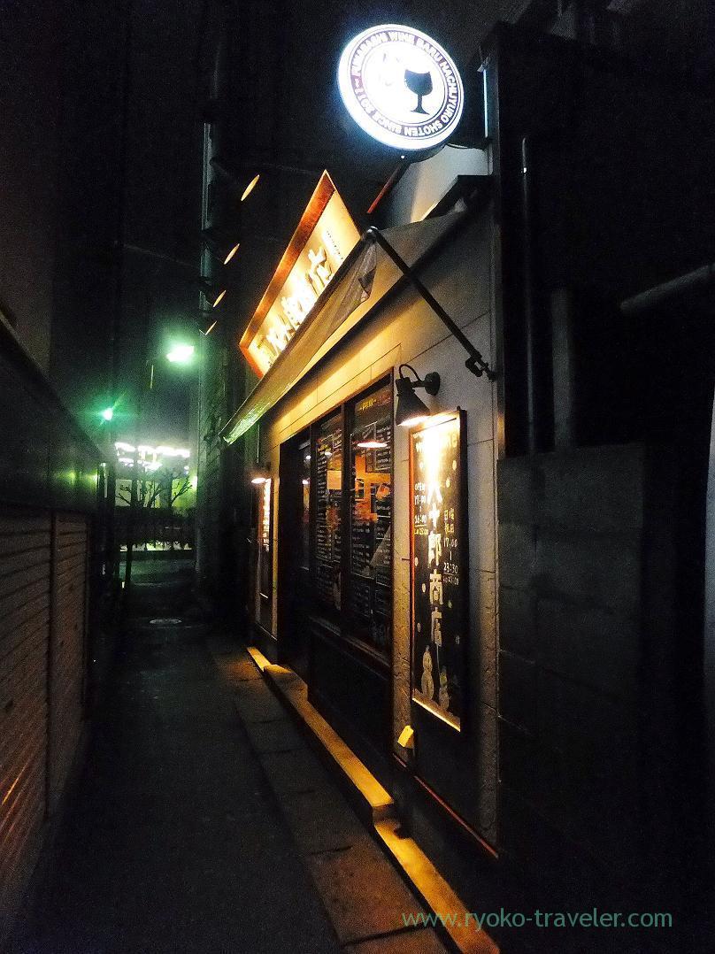 Appearance, Hachijuro Shoten (Funabashi)