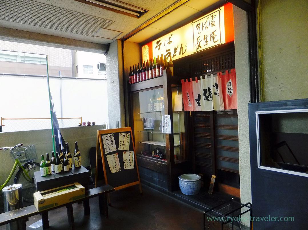 Apperance, Choseian (Tsukiji)