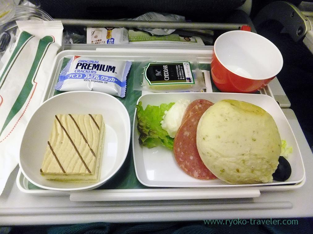 In-fright meals as breakfast to Italy (Trip to italy 2015)