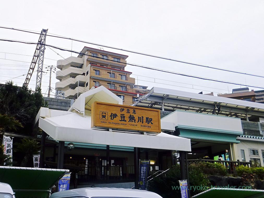(Trip to Izu 2015 to see the earliest plum blossoms in Kanto area ) Signboard, Izu Atagawa station (Izu Atagawa)