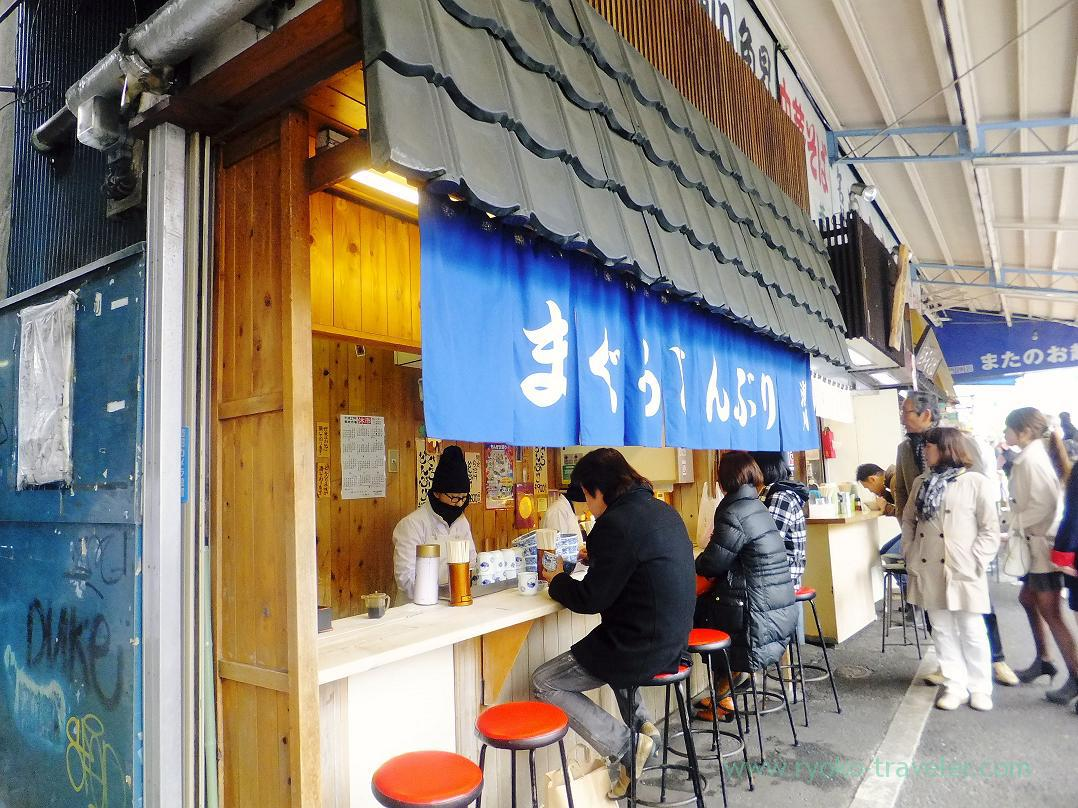 Appearance, Segawa (Tsukiji)