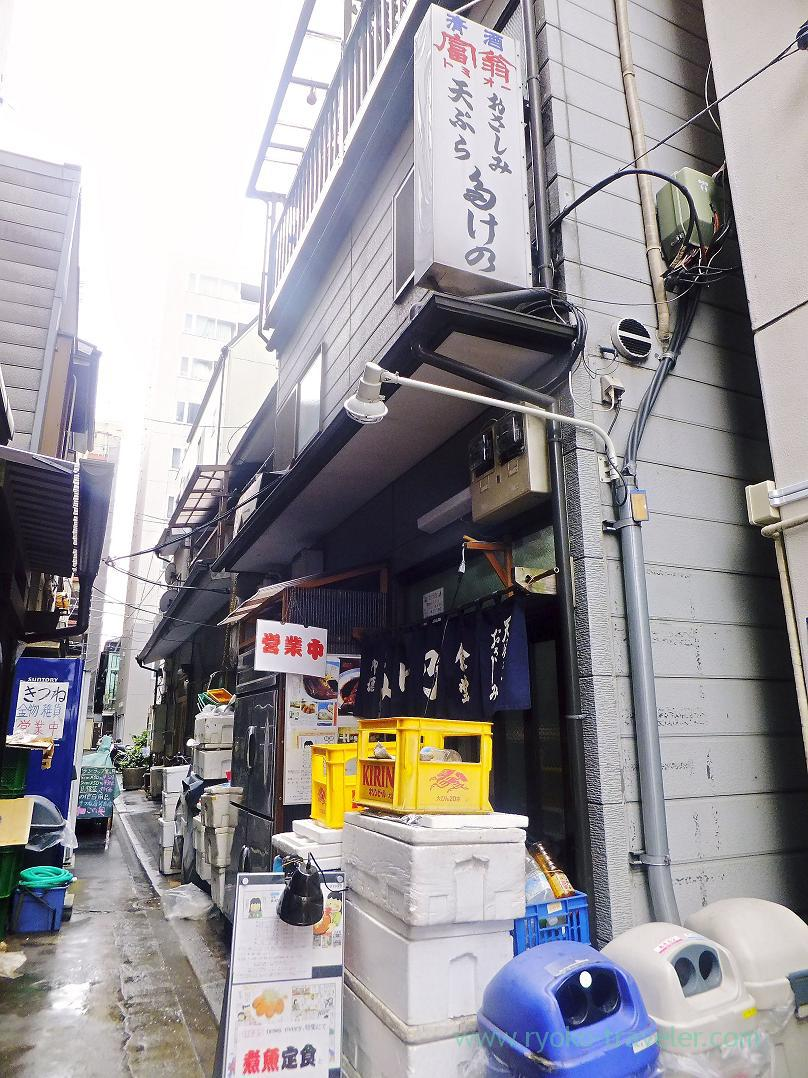 Apperance, Takeno (Tsukiji)
