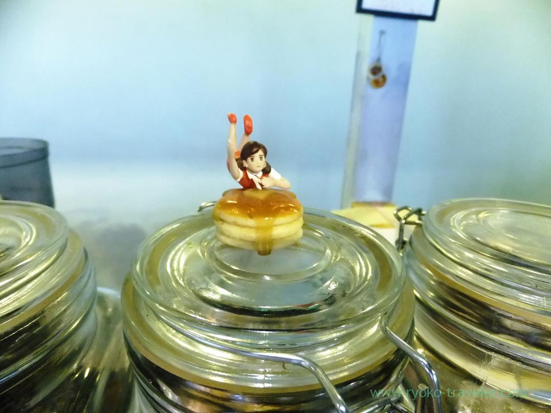Fuchiko on the cake, Yuki-no-shita GINZA (Ginza)