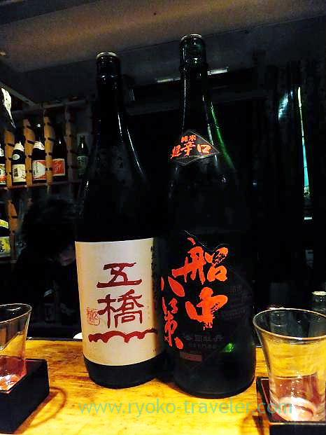 Gokyo and Sencyu-Hassaku, Kashigashira (Tsukiji)