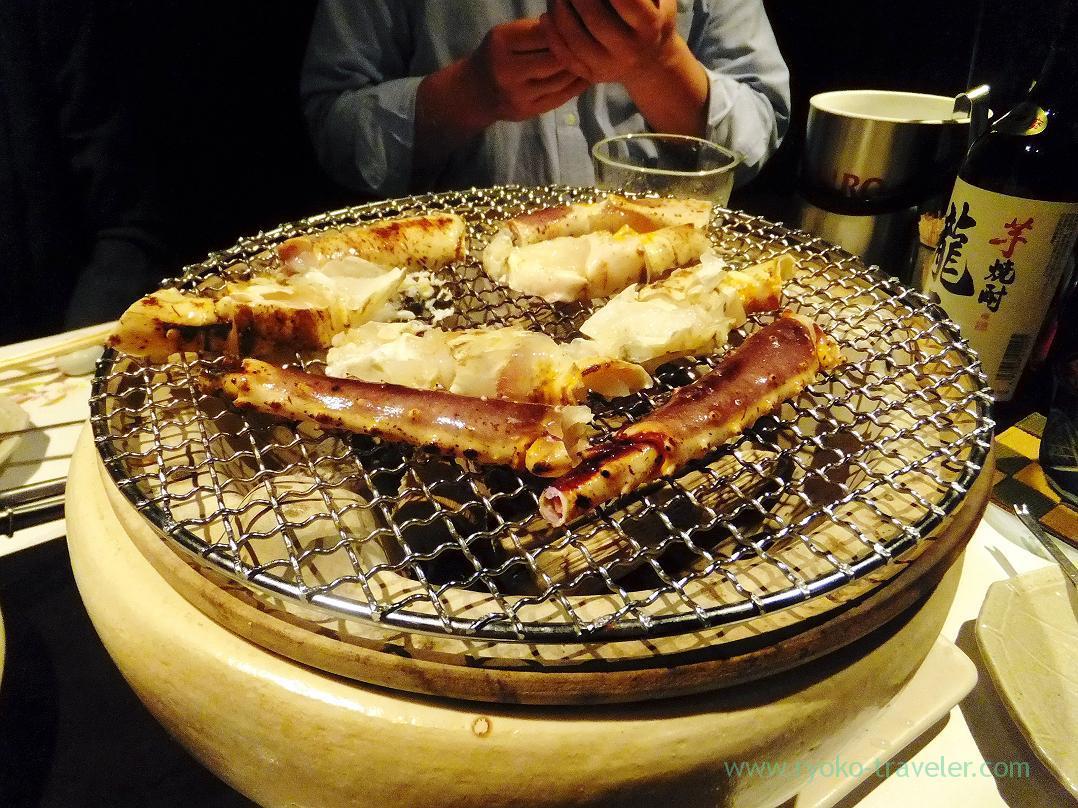 Grilling crab, Fujimura (Tsukiji)