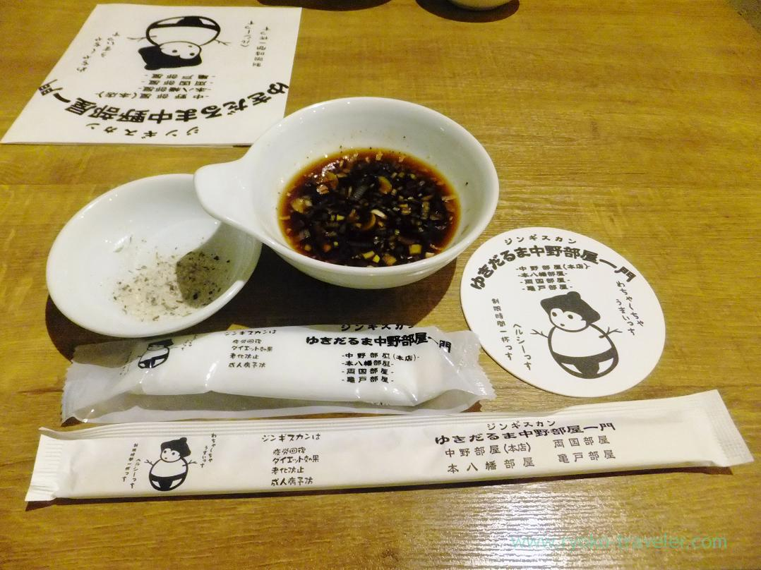 Sauce, chopsticks and so on, Yukidaruma Motoyawata branch (Motoyawata)
