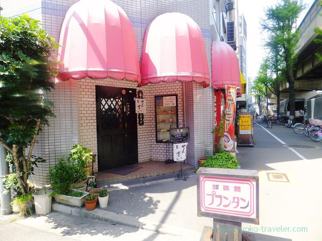 Appearance, Coffee-kan printemps, Nakatsu (Trip to Osaka 201504)