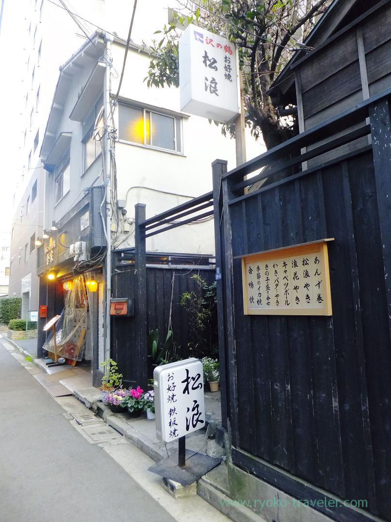Appearance, Matsunami (Ningyocho)