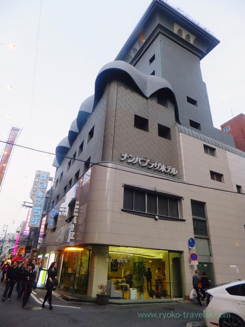 Appearance, Namba Plaza Hotel, Namba (Trip to Osaka 201504)