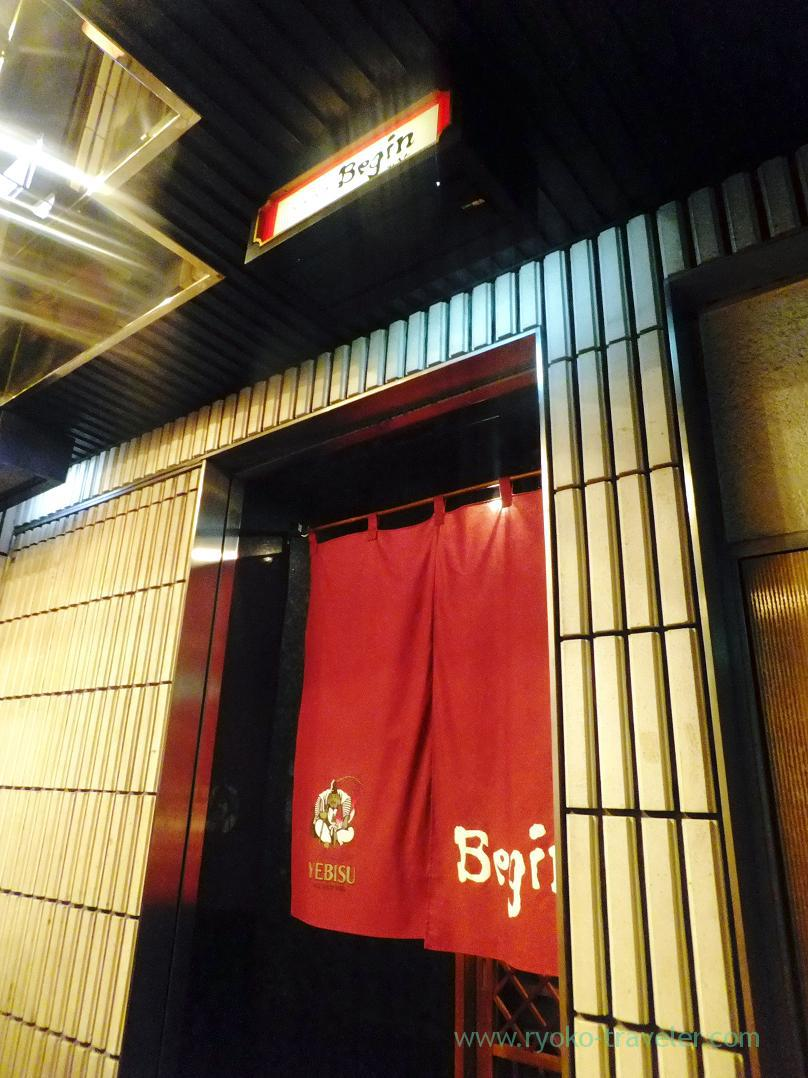 Entrance, Begin, Nanba (Trip to Osaka 201504)