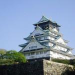 Osaka 2015 (2/12) : Osaka-jo castle (大阪城