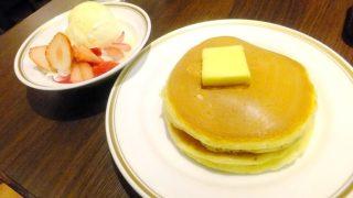 Kamata : Manso-style Pancake at Civitas