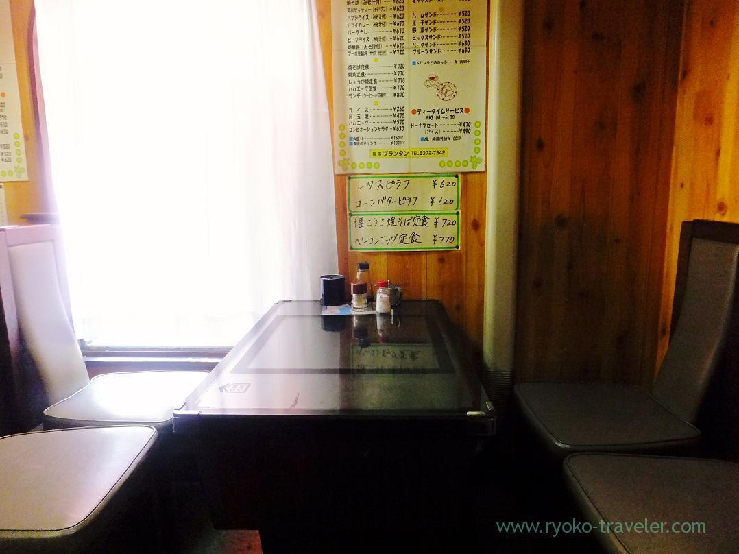 Interior, Coffee-kan printemps, Nakatsu (Trip to Osaka 201504)