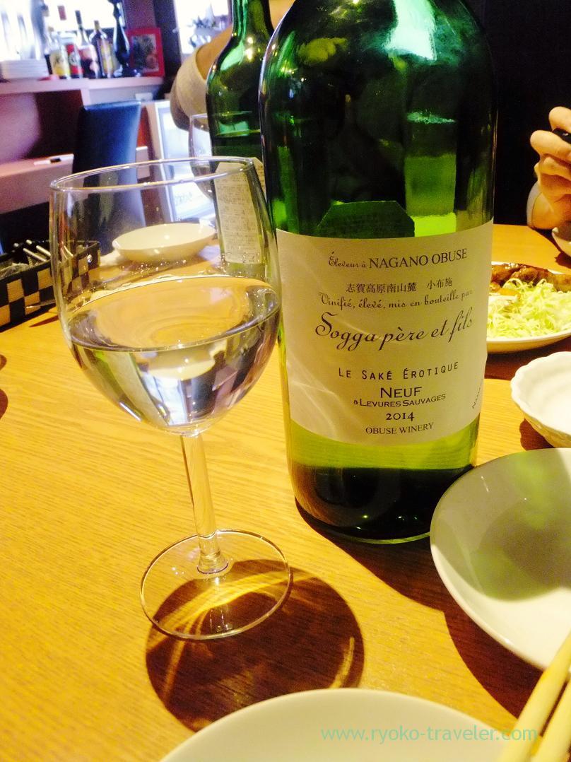 Japanese sake from Obuse Winery, Gracia (Asakusabashi)