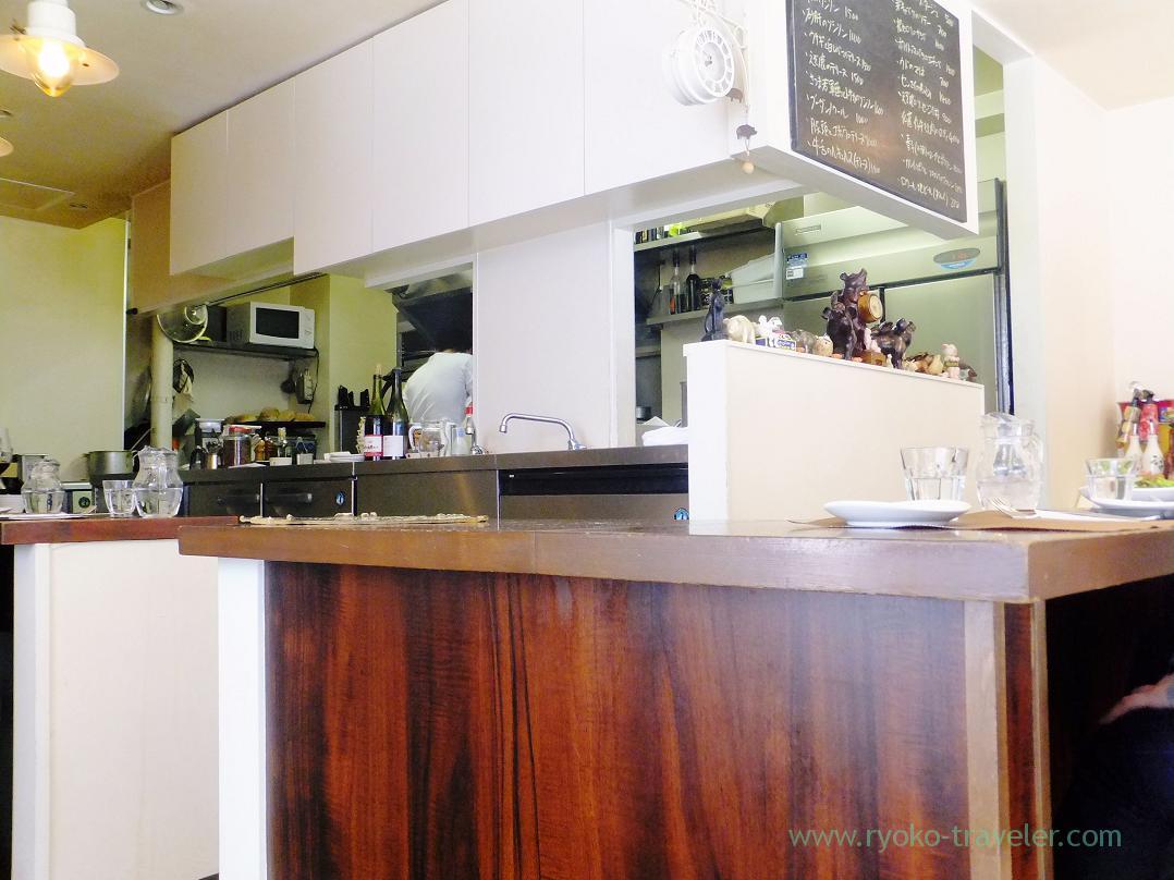 Kitchen, Abats (Hongo Sanchome)