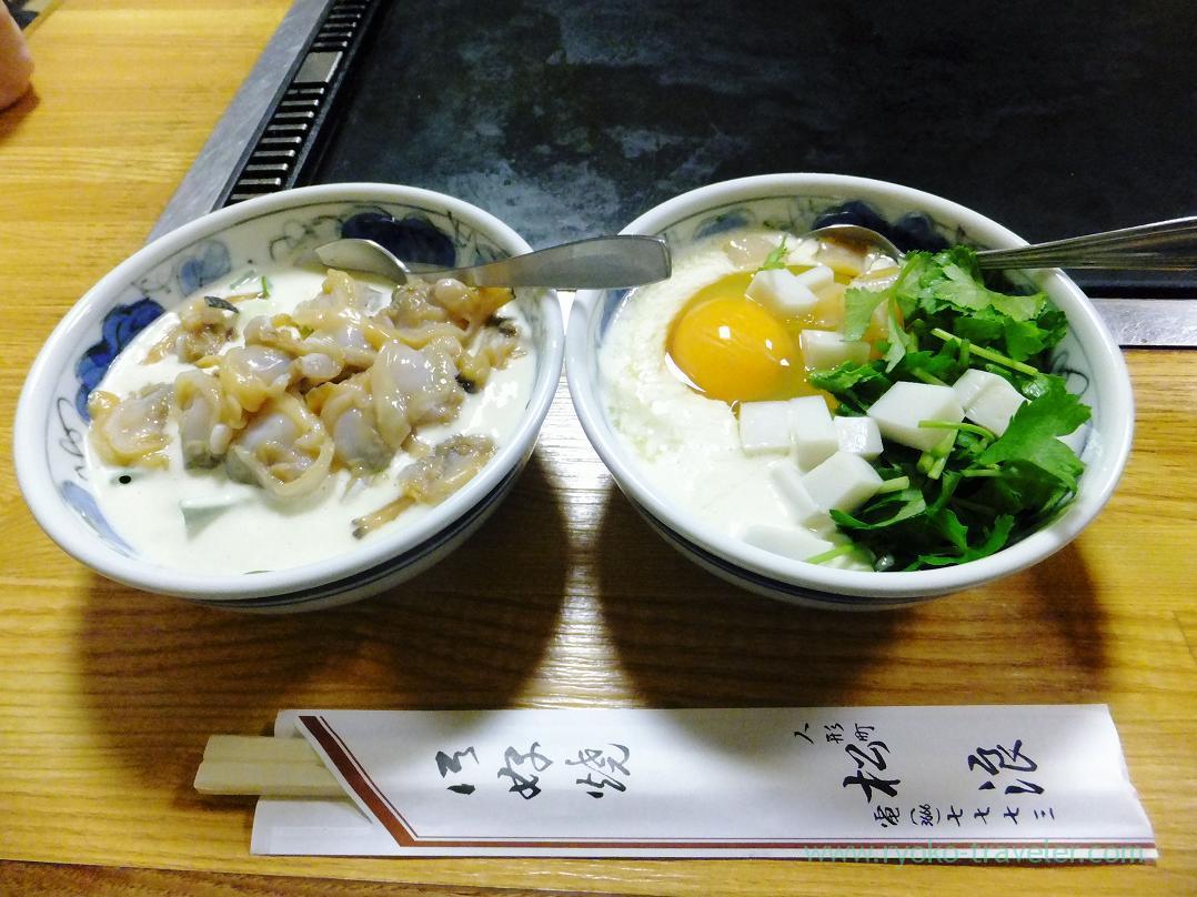 Matsunami-yaki and Naniwa-yaki, Matsunami (Ningyocho)