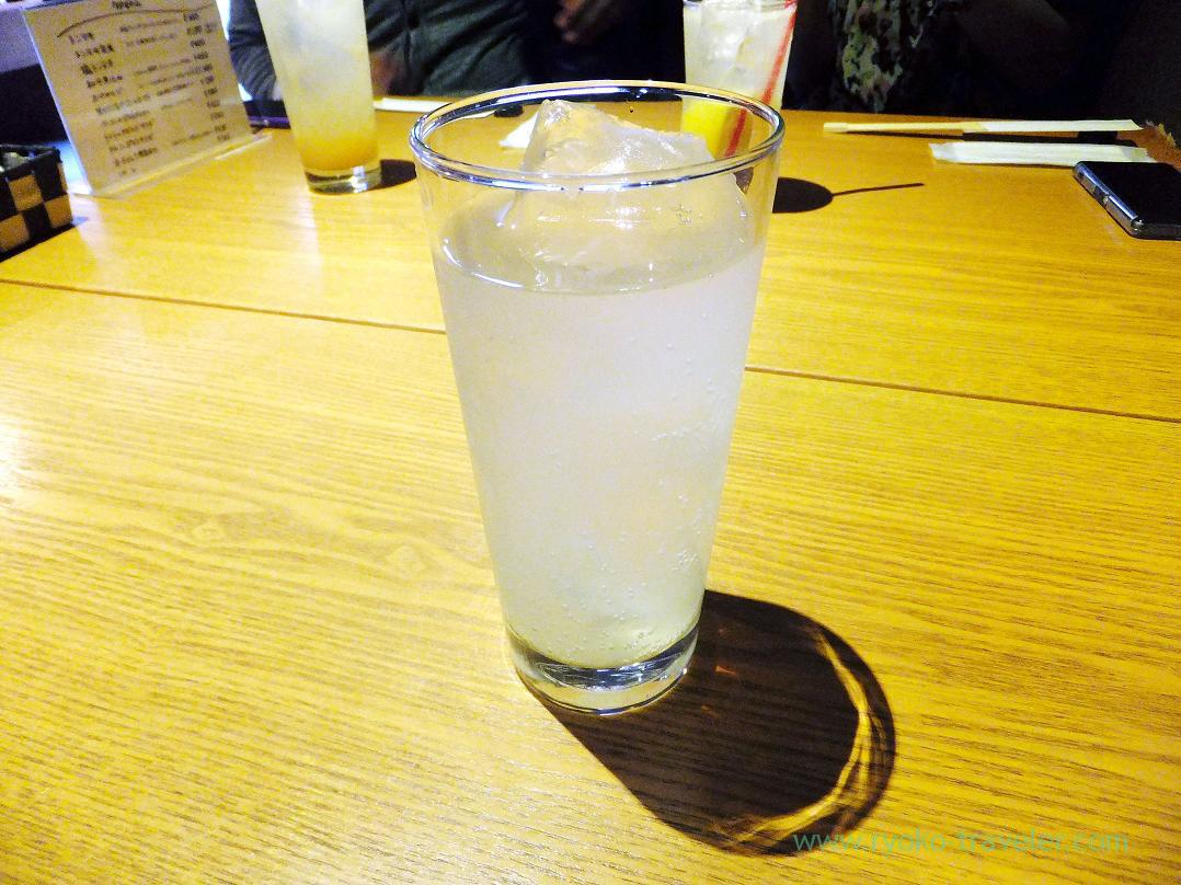 Sudachi sour, Gracia (Asakusabashi)
