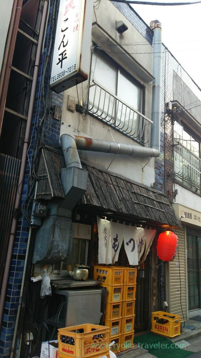Appearance, Konpei (Nishi-Ojima)
