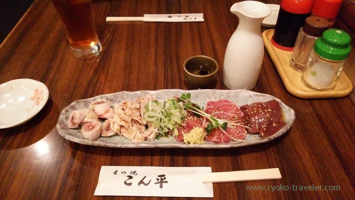 Assorted sashimi, Konpei (Nishi-Ojima)