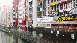 Osaka 2015 (9/12) : Honolulu coffee along Dotonbori (ホノルルコーヒー道頓堀店)