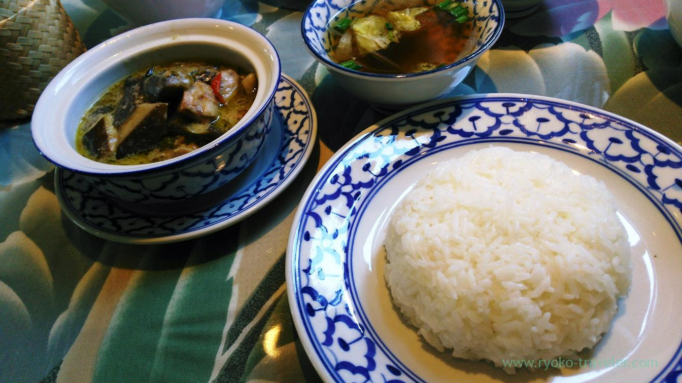 Green curry and rice, Ayuthaya (Funabashi)