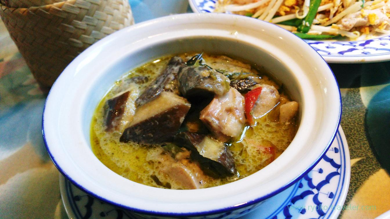 Green curry with chicken and eggplant, Ayuthaya (Funabashi)