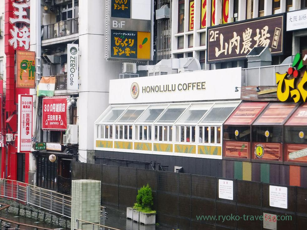 Honolulu coffee is there, Honolulu Coffee company Nanba branch, Nanba (Trip to Osaka 201504)