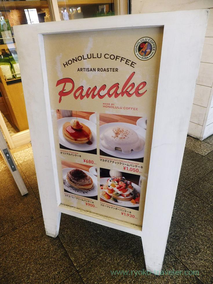 Pancake menu, Honolulu Coffee company Nanba branch, Nanba (Trip to Osaka 201504)