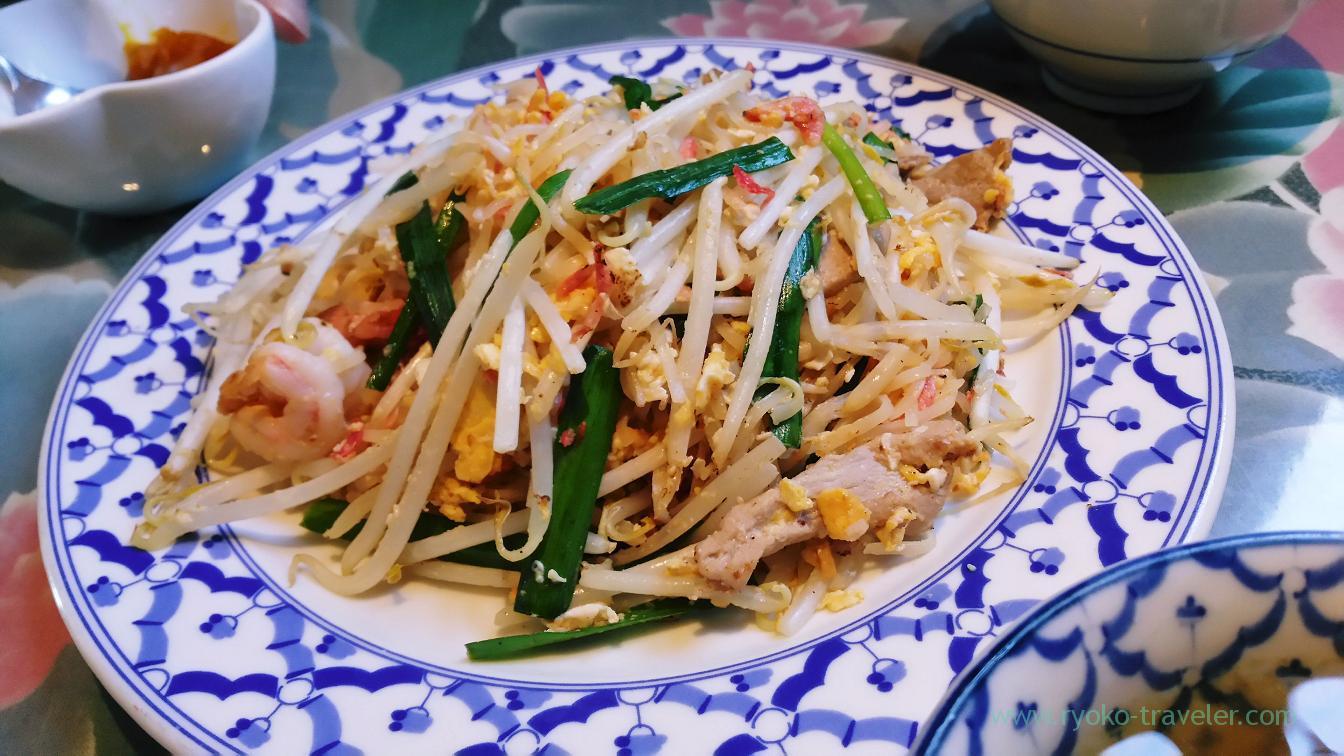 Pat thai, Ayuthaya (Funabashi)
