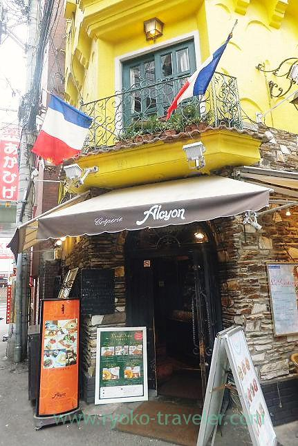 Appearance, Creperie Alcyon, Namba