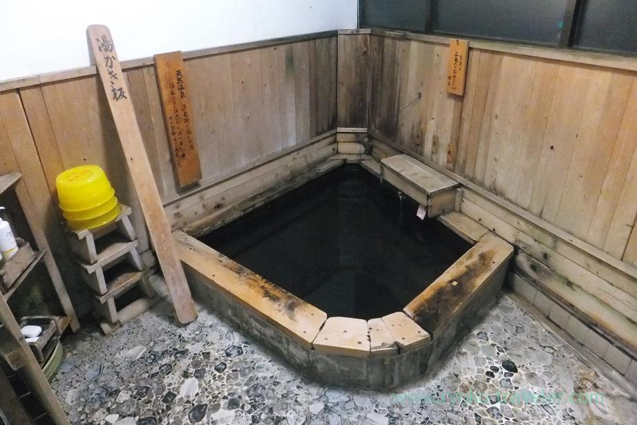 Bathroom, Ryokan Hitaya, Amagase (Oita 2015 Spring)
