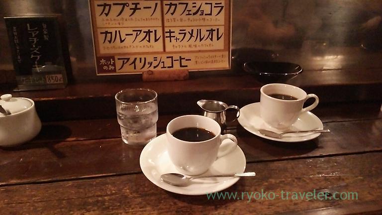 Coffee, Sabo Kanda Brazil Coffee (Jinbocho)