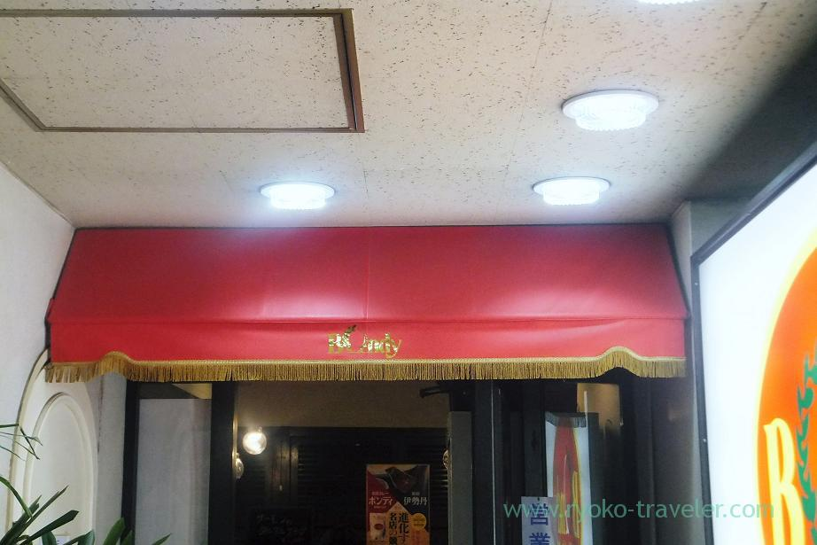 Entrance, Bondy Jinbocho honten (Jinbocho)